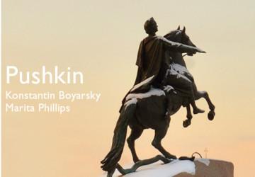 Pushkin-TNEW